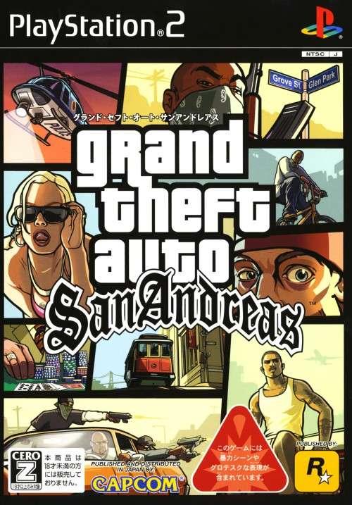 Capa da edição japonesa Grand Theft Auto: San Andreas