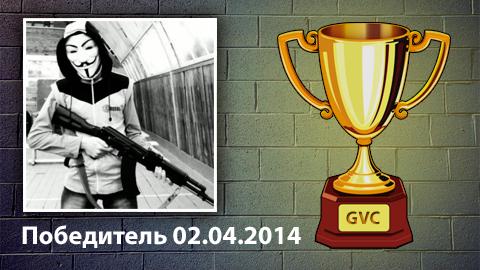 o Vencedor do concurso de 02.04.2014