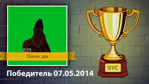 os Resultados do concurso de 23.04 a 30.04.2014