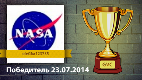o Vencedor do concurso para a final no 23.07.2014
