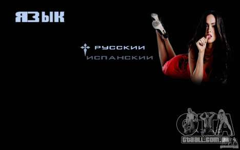 Telas de boot (Megan Fox) HD para GTA San Andreas nono tela