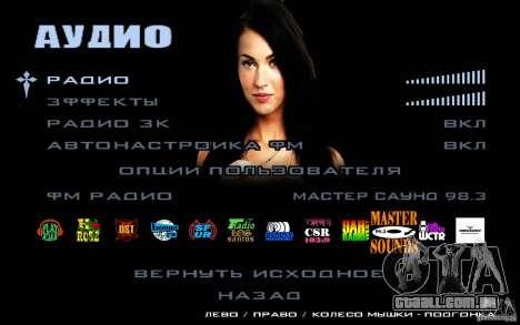 Telas de boot (Megan Fox) HD para GTA San Andreas sétima tela