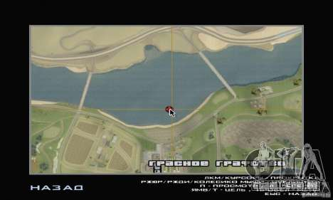(Ilha Mounth na água) para GTA San Andreas sétima tela