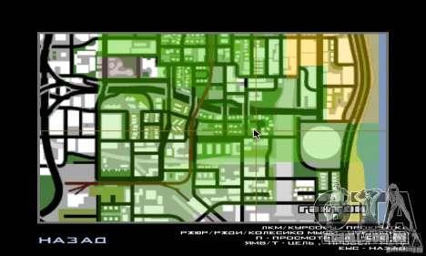 GTA SA Enterable Buildings Mod para GTA San Andreas nono tela