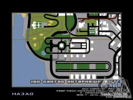 Grèjtlènd v 0.2 para GTA San Andreas nono tela