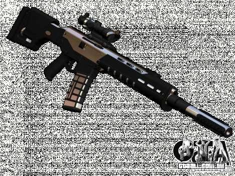 Weapon pack para GTA San Andreas segunda tela