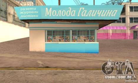 Kiosk Mod para GTA San Andreas