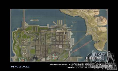 Otto Sport Car para GTA San Andreas sétima tela
