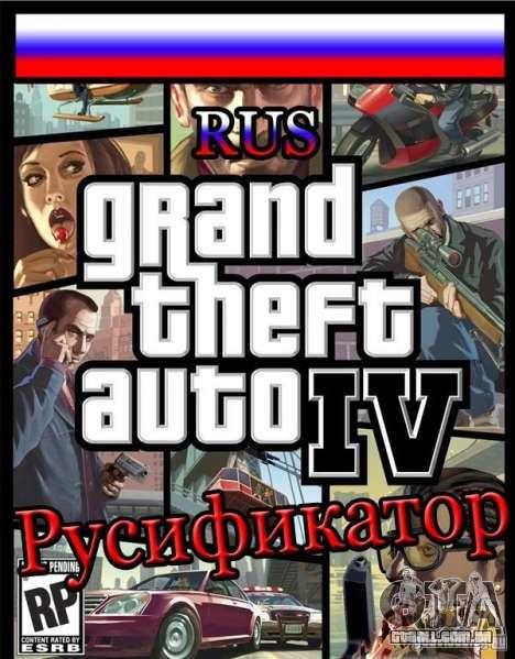 Rachadura v 2.0 para GTA 4