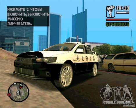 Mitsubishi Lancer EVO X Japan Police para GTA San Andreas vista direita