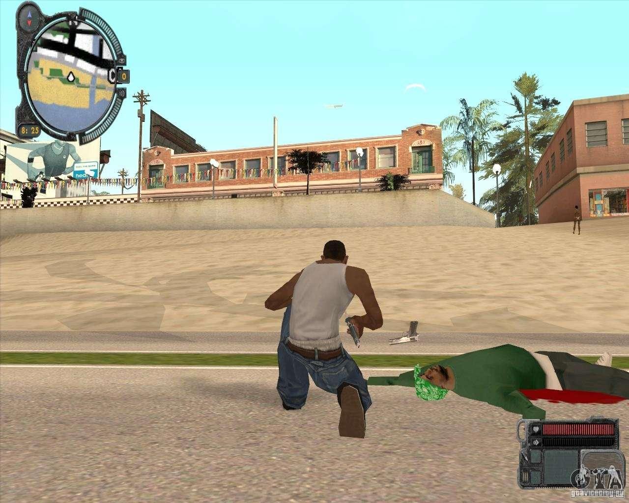 Real Weapons Drop Mod beta para GTA San Andreas