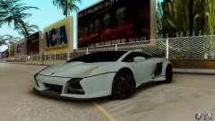 Lamborghini Gallardo белый para GTA San Andreas