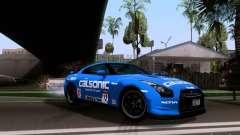 Nissan GTR 2010 Spec-V