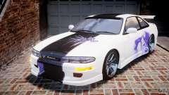 Nissan Silvia S14 [EPM]