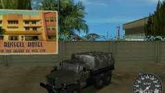 Ural 4320 militar