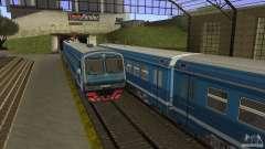 Um novo algoritmo de trem 5