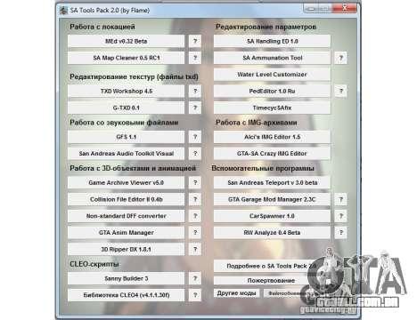 Programas de coleta para GTA San Andreas