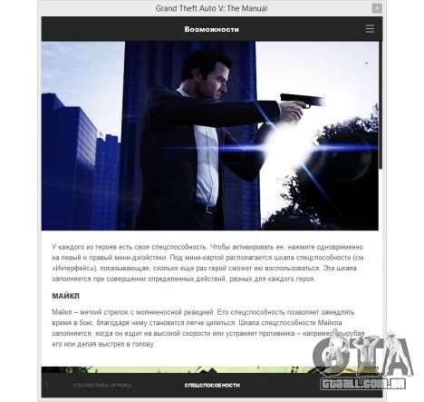 GTA 5 GTA v: Manual: o mapa interativo da área quinta imagem de tela