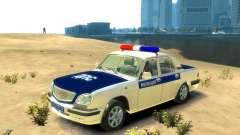 DPS DE GAZ 31105