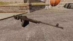 QJY-88 geral finalidade metralhadora
