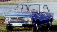 Arranque telas Soviética Carros