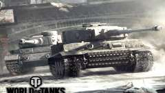 Tela de inicialização do World of Tanks