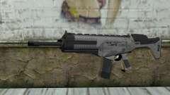 ARX-160 Rifle de Assalto из COD Fantasmas