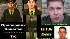 O Tenente Sokolov