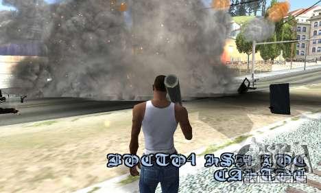 BeautifulDark ENB para GTA San Andreas terceira tela