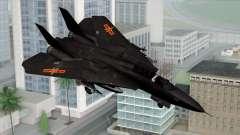 F-14 China Air Force