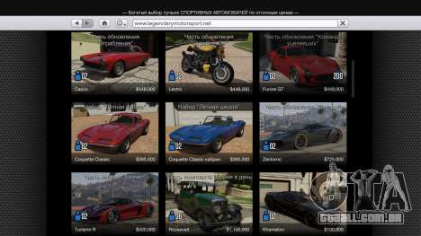 Comprar exclusivo de transporte de v1.3 para GTA 5