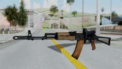 Arma2 AKS-74 Cobra