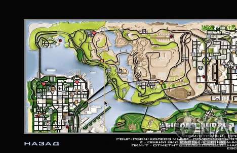 Remaster Map Full Version para GTA San Andreas quinto tela