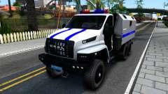 Ural PRÓXIMA Polícia