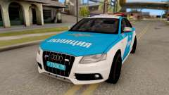Audi S4 Russian Police