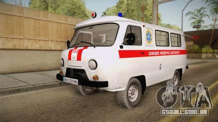 UAZ-452 Ambulância da cidade de Odessa para GTA San Andreas