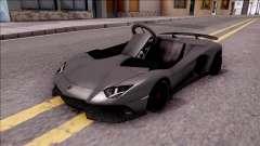 Lamborghini Aventador J-Kart