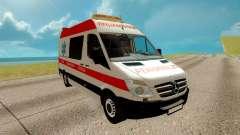 Mercedes-Benz Sprinter 311 CDI L1H2 para GTA San Andreas