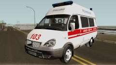 GAZ-3221 serviços de Ambulância para GTA San Andreas