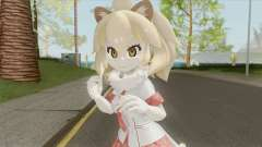 Kemono Friends King Lion para GTA San Andreas