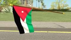 Jordan Flag para GTA San Andreas