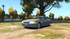 Honda Inspire 1997