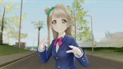 Kotori Minami (Love Live) para GTA San Andreas