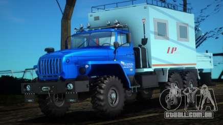 Ural 44202-0311-60Е5 - oficina Móvel LP para GTA San Andreas