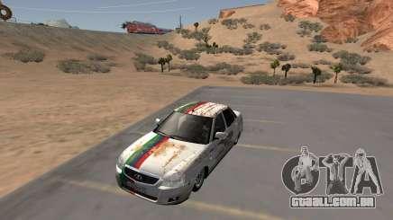 Rusty Lada Priora Daguestão para GTA San Andreas