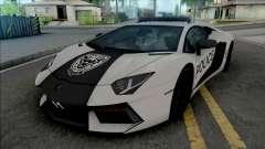 Lamborghini Aventador LP700-4 Police Rio