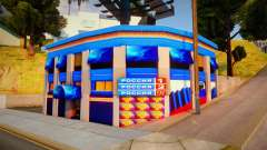 Escritório da empresa de TV Rússia para GTA San Andreas
