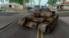 T-55 Egyptian Army