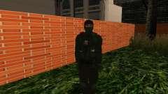 Forças Especiais da Pele para GTA San Andreas