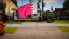Kingdom Of Bahrain Flag